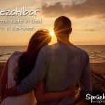 Beziehungsspruch mit Liebespärchen vor Sonnenuntergang