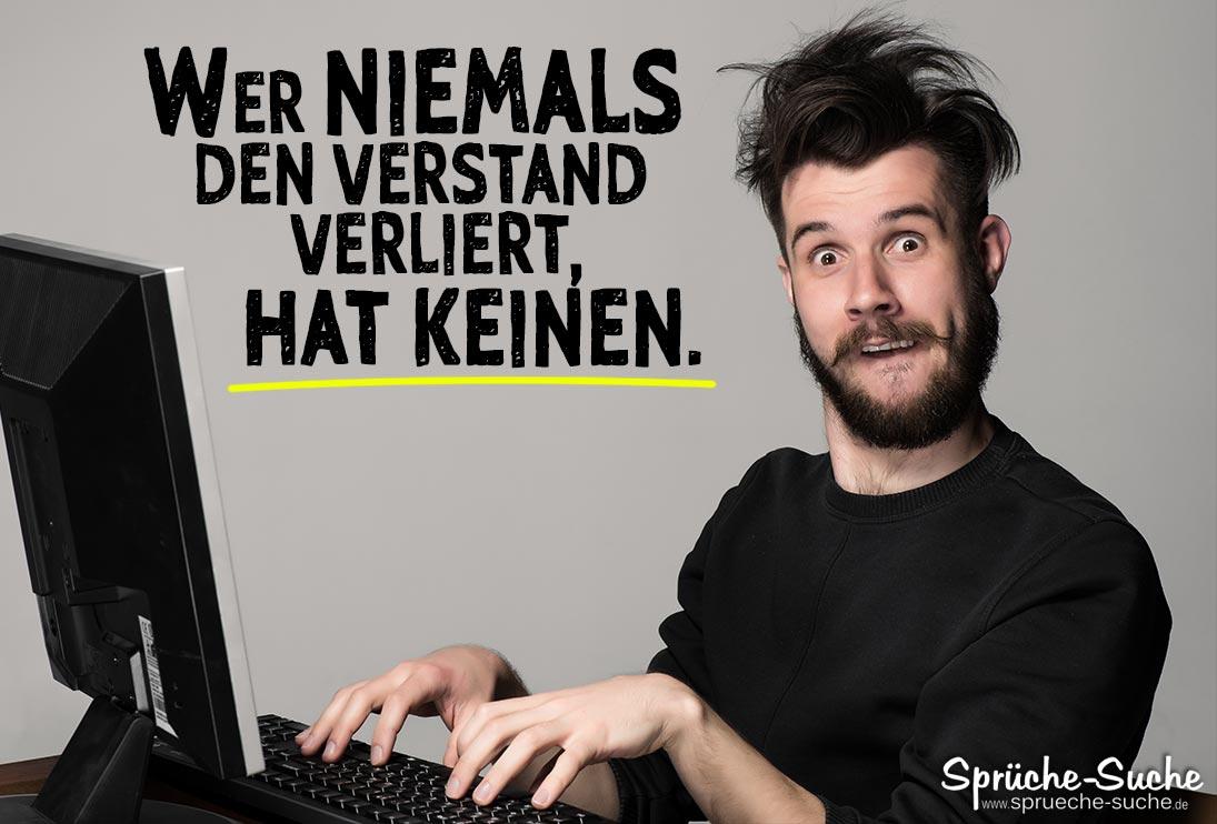 Versatnd Verlieren Spruch Lustig Mit Mann Vor Computer