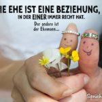 Ehe, Beziehung - Lustiger Spruch für die Hochzeit